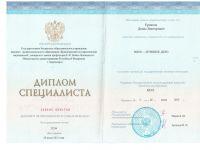 IMG-20210409-WA0002